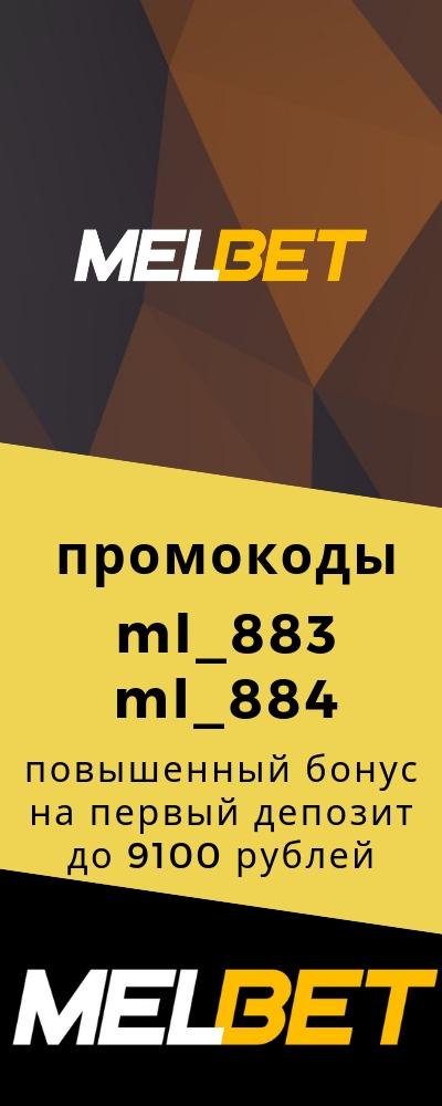 Melbet Zerkalo Rabochee Na Segodnya Melbet Vkontakte