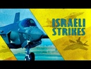 Israel Conducts Massive Strike On 'Iranian Targets' In Syria