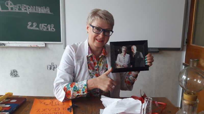 Любимой Лилии Анатольевне!