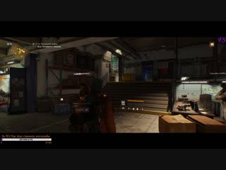 Tom Clancy's The Division - И снова начём с Выживания... [4K-Ultra Settings, 1080 Ti, 8700K]