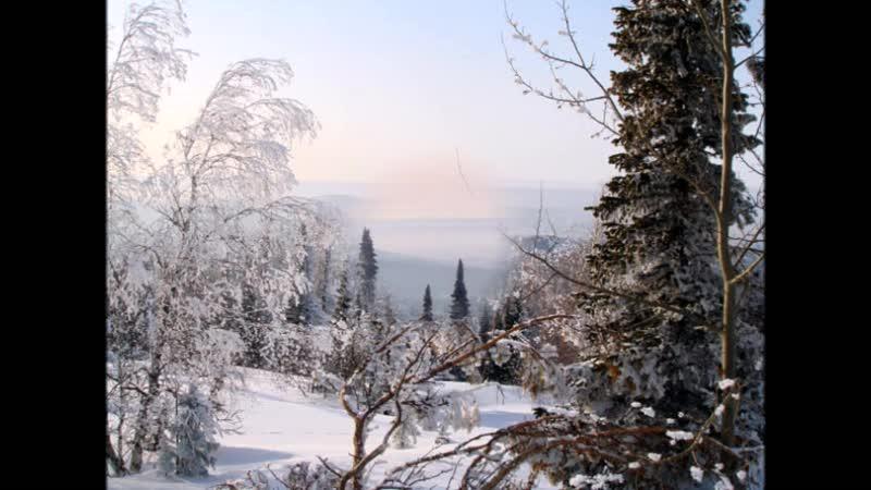 Чарующая музыка зимы...Колывань