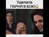 kaif__vidos_____BnDNWLLgA8C___.mp4