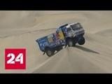 Экипаж Николаева возглавил зачет грузовиков, выиграв девятый этап