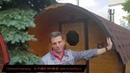 Можно ли полностью самому построить баню бочку качественно
