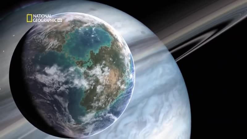 Вселенная Чужие миры