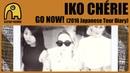 IKO CHÉRIE - Go Now! Feat. Laetitia Sadier 2016 Japanese Tour Diary