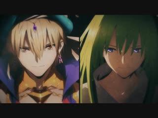 TVアニメ『Fate/Grand Order –絶対魔獣戦線バビロニア-』キャラクタービジュアル1・2 発表映像