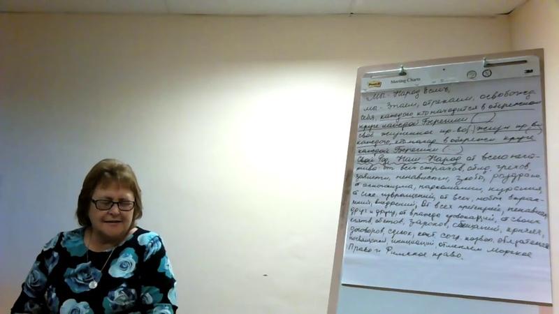 10.11.2018. Токарева Н.П. Медитация через место силы Монтсеррат.