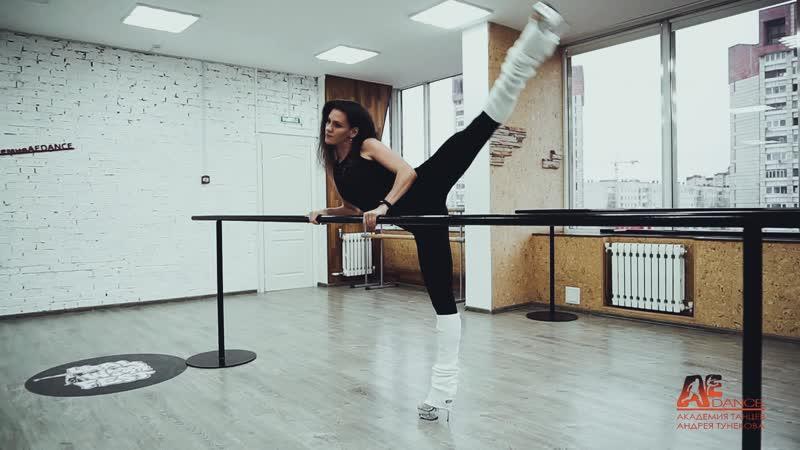 Strip Bar / Kseniya Stajevskaya / Академия танцев AE DANCE