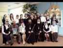 Благодарственное поздравление епископу Покровскому и Николаевскому Пахомию от детского информационного цента