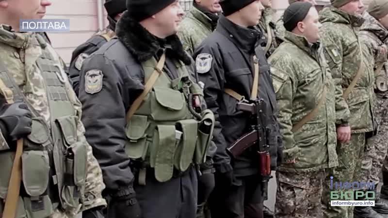 У Полтаві психологи-правоохоронці вчилися як подолати депресію в екстремальних умовах
