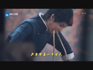 190125 王牌对王牌第四季 华晨宇单人预告片 hua chenyu