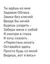 Екатерина Дементьева фото #40