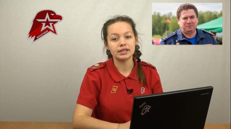 Юнармия Курганинского района