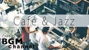 Cafe Music - Jazz Hiphop Smooth Music - Relaxing Music For Work, Study,