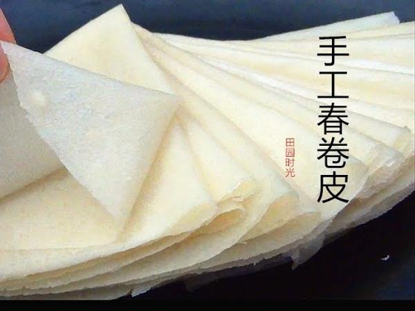 『Eng Sub』 春饼 春卷 一锅蒸出一摞 张张似轻纱!新手也能搞定 Homemade spring roll paper 【田22253
