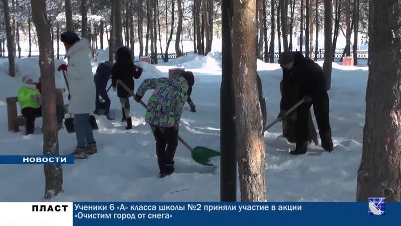ПЛАСТ: Молодая Гвардия Единой России совместно с учащимися 6 А класса школы №2 провела акцию Очистим город от снега.