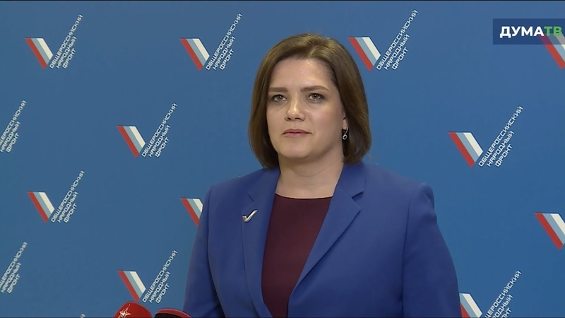 Костенко: В активе ОНФ 48 законодательных инициатив, практически 80% из них стали законами