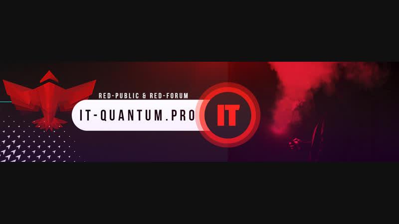 IT-Quantum