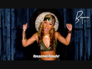 Destiny's Child - Survivor (ft. Da Brat) (русские субтитры) [2001]