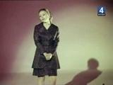 Мария Пахоменко - Признание - 1971