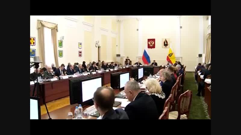 Заседание областного Правительства (11.12.2018)