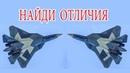 Воздушные мишени имитирующие российские Су 57 создадут в США