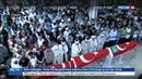 Новости на Россия 24 • Турецкий путч стоил 290 жизней