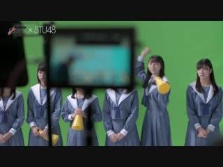 中国電力×STU48 テレビCMメイキング映像