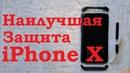 Element Case Чехол Бампер для iphone X Кейс на айфон смартфон распаковка phone shell case