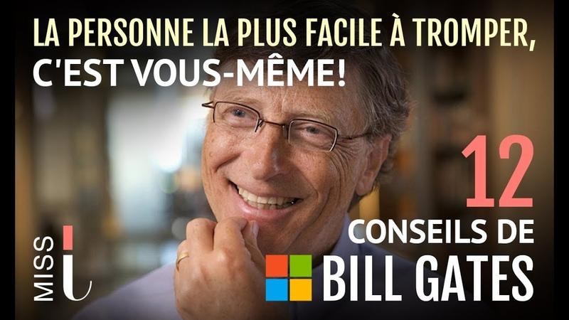Reussir sa vie : 12 Conseils de Bill GATES (motivation français)