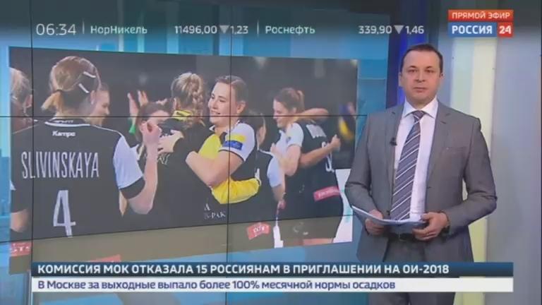 Новости на Россия 24 • Ростов-Дон обыграл словенский Крим в матче группового этапа гандбольной Лиги чемпионов