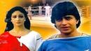 Митхун Чакраборти-индийский фильм:Боксёр/Boxer (1984г)