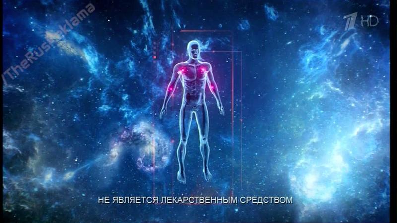 Реклама Шунгит - Космические технологии.