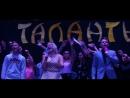 Видео-отчёт с концерта Алло, мы ищем таланты — 2018 ФЭ