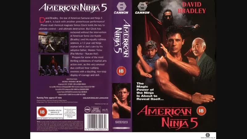 Американский ниндзя 5 American Ninja V (1993) МВО озвучка,DVDRip.1080