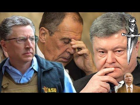 США сняли с Украины эмбарго на поставки вооружения | Фрегат США для Украины | Санкции для Кремля.
