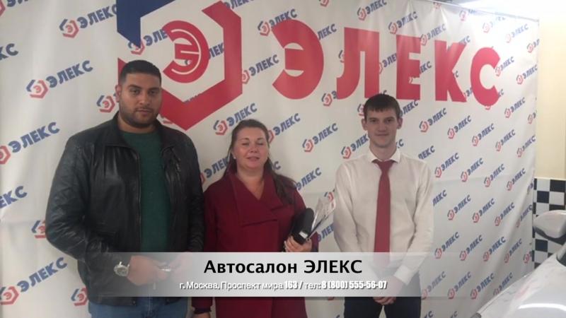 Новый автомобиль в автосалоне Элекс - ЛЕГКО !