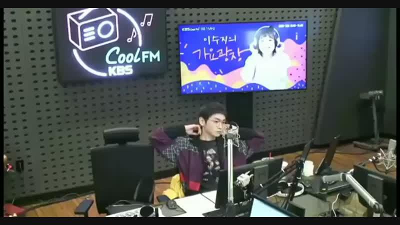 Key DJ Lee Soojins Music Plaza Radio
