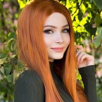 Карина Сычева |