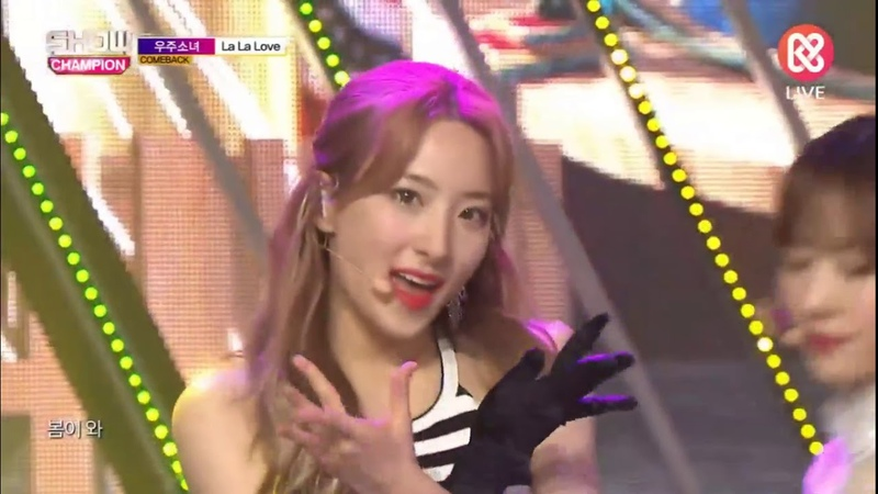 190116 MBC Show Champion 쇼챔피언 - 우주소녀 (WJSN) La La Love