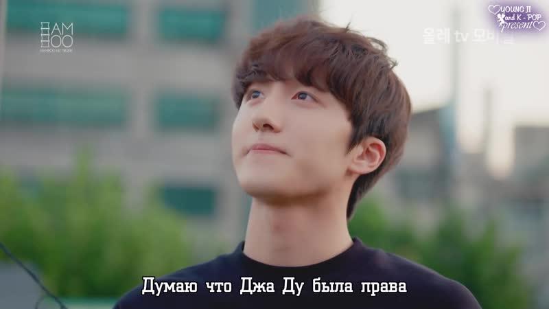 [FGS Youngji ] Love In Your TasteЛюбовь только в твоем вкусе - 5(2) эпизод(рус.суб)