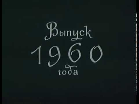 Сила мундира (ФРГ, 1956) комедия, Хайнц Рюманн, советский дубляж