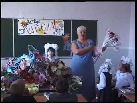 2001 Мегион 4 школа 1 сентября