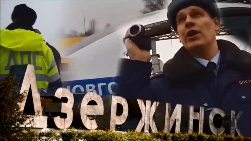 52-1180 Дорогов Сергей и 52-1171 Померанцев Дмитрий Николаевич 13.12.2018