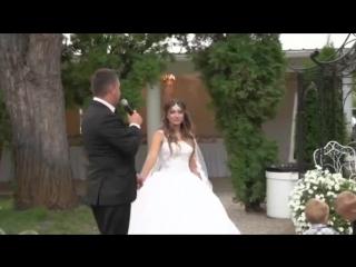 Здравствуй невеста Отец поет своей дочери песню