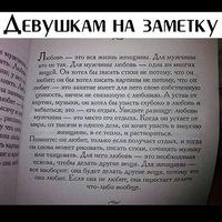 Анкета Денис Прохоров