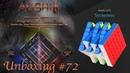 Unboxing №72 MoYu AoShi GTS M 6x6x6 Magnetic Cube