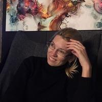 Арина Остроумова |
