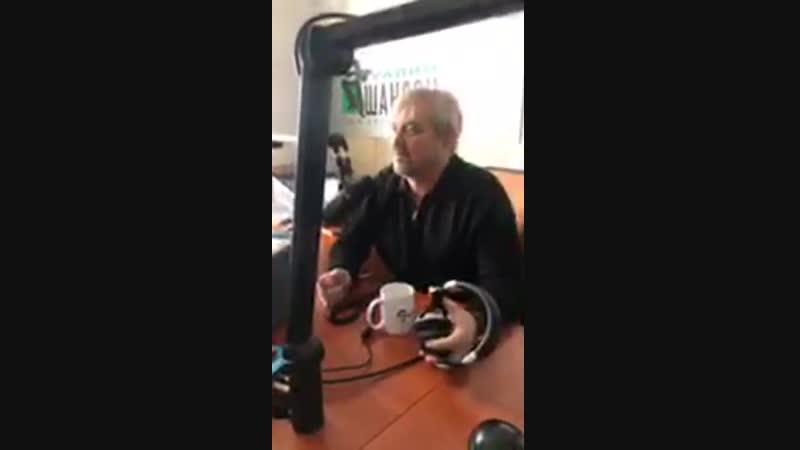 Михайло Грицкан на радіо Шансон
